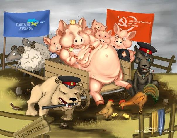 Офис Симоненко в Одессе облили голубой краской - Цензор.НЕТ 8250