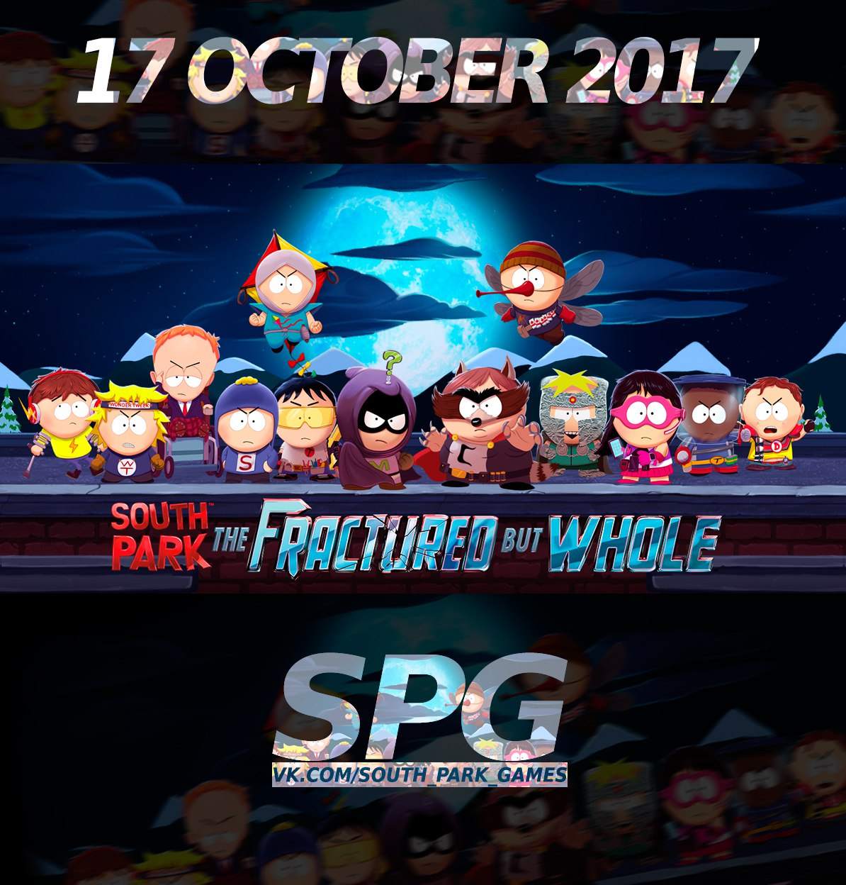 Скриншот к вопросу South Park: The Fractured But Whole | Дата выхода