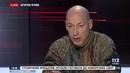 Гордон Ни наступление украинских войск на Донбасс, ни компромиссы с Россией невозможны