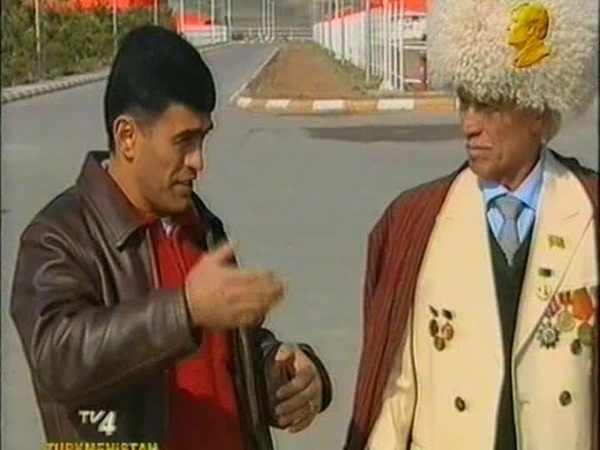 Народный Артист Туркменистана Аннаев Амандурды (01.05.1932-27.04.2007)