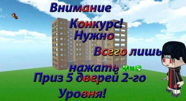 5 фев 2013 в 17:29