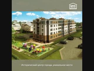 Дом премиум-класса Golden Villa
