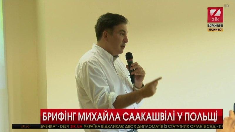 Пашинян не мав грошей на бензин, але став єдиним, хто не продався, - Саакашвілі