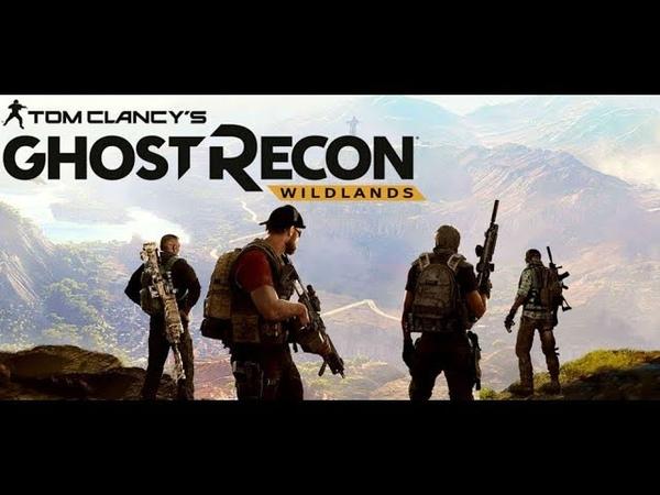 Tom Clancy's Ghost Recon® Wildlands ПЕРВАЯ КОНЦОВКАGAMESOUNDMIX