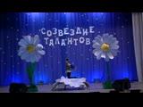 Созвездие талантов 15.03.2019_Андреева Аня_Пчёлка