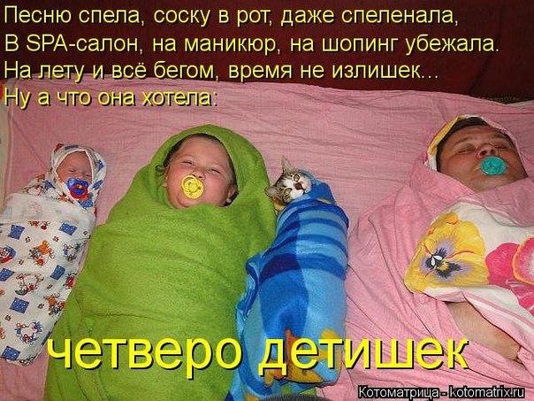 http://cs410419.vk.me/v410419453/7d05/CszNXCARsGA.jpg