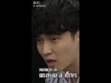 180730 EXO Lay Yixing @