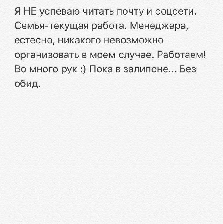Константин Матафонов   Москва