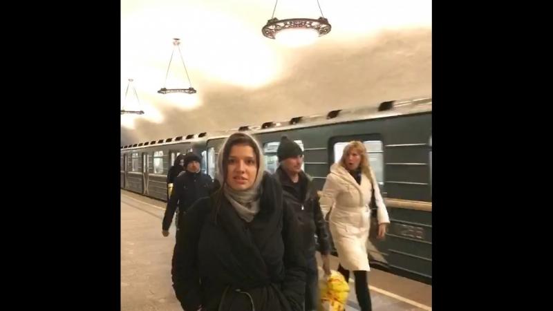 Я,Лена,метро,зубочистки (ч.2)