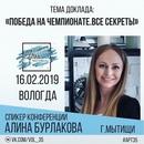Катя Кудряшова фото #29
