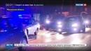 Новости на Россия 24 • Состояние Караченцова опасений не вызывает