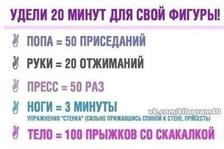 Диета после 60 лет для женщин меню для похудения