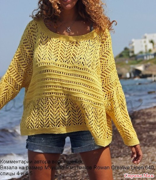 Летний пуловер-оверсайз спицами. Вязание онлайн...