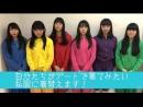 Tokimeki Sendenbu Tokimeki Girls Land Stardust Channel 20180210