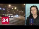 Опубликовано: 2 янв. 2019 г. В Донецке подорвали железнодорожный мост - Россия 24