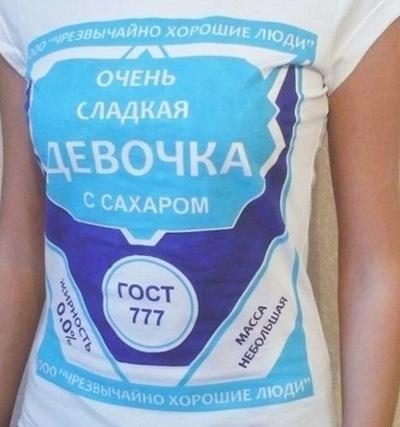 Анюта Середина, 22 января , Красноярск, id182369613