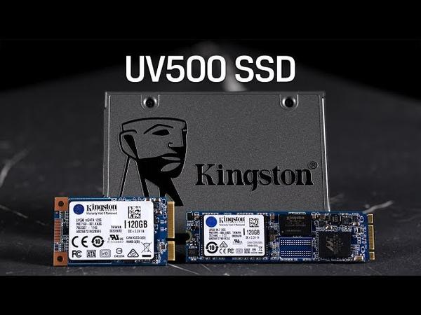 Твердотельные накопители форм-фактора 2,5 дюйма, M.2 и mSATA - Kingston UV500