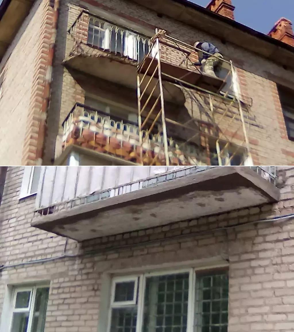 Ремонтируем балконные плиты