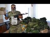 Бабай  «Ополчение Донбасса нуждается в военной помощи»  Новости Сегодня Украина Славянск Россия