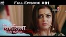 Silsila Badalte Rishton Ka 4th June 2018 सिलसिला बदलते रिश्तों का Full Episode