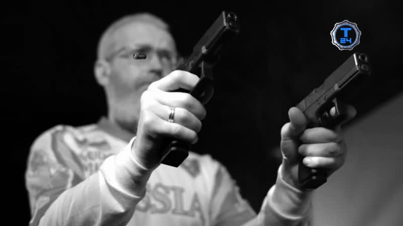 Интуитивная практическая стрельба. Гражданское оружие. Стрелковый Клуб ОБЪЕКТ. Самооборона. Техника.