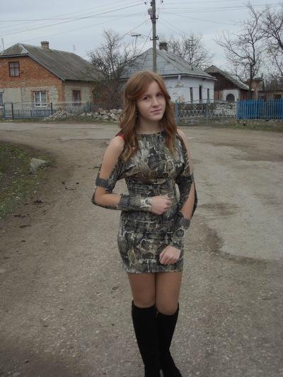 Таня Олющак, 31 января , Тернополь, id119830400
