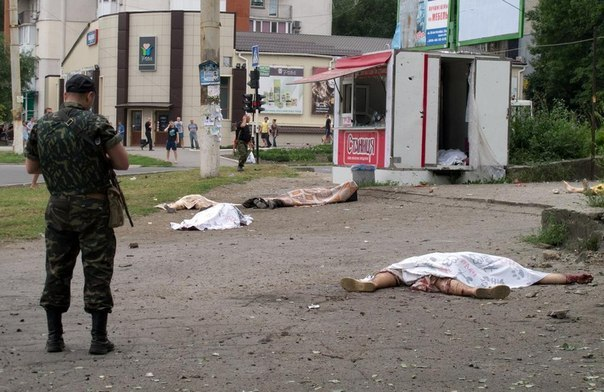 Боевики продолжают уничтожать Широкино, - пресс-центр АТО - Цензор.НЕТ 243