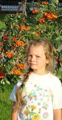 Анна Токовая-Руснак, 23 августа 1984, Минусинск, id161597898