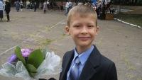 Данил Усенко, 17 января 1995, Донецк, id182578006