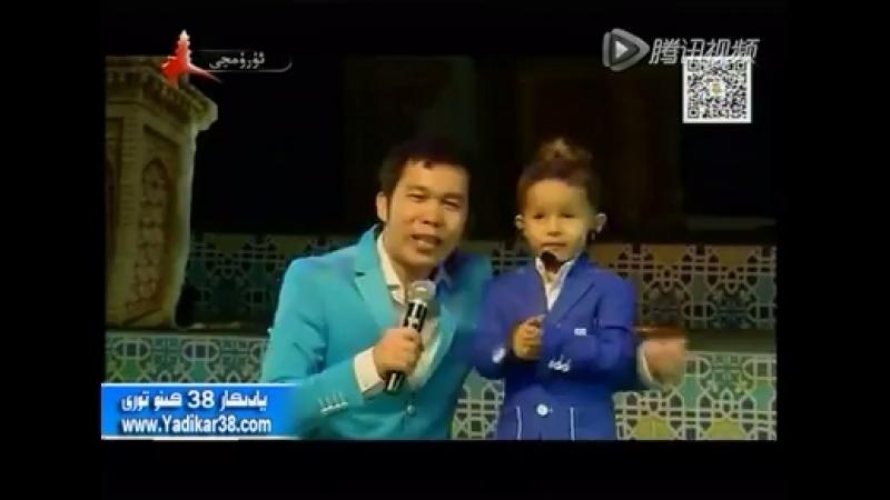 Уйгур диган мошундак 👏