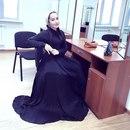 Раяна Асланбекова фото #35