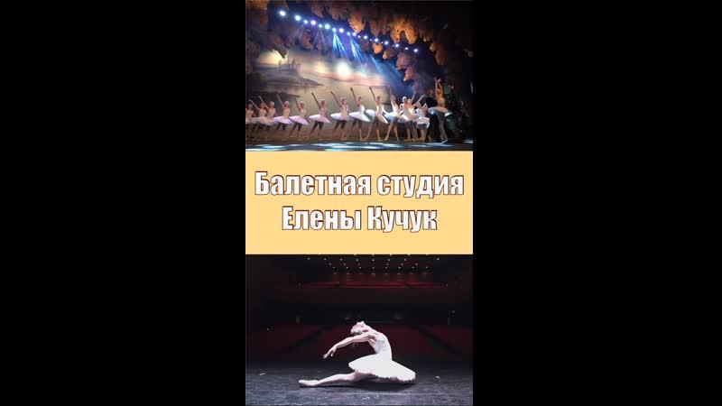 Балет Орион 1.mov