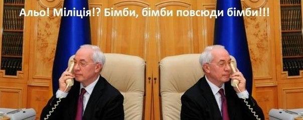 """ПР: """"Украине нужно новое """"правительство национальной надежды"""" - Цензор.НЕТ 5027"""