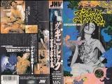 下水道的美人鱼.1988.日语中英文字幕