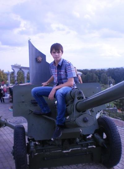 Денис Митрофанов, 10 января , Ульяновск, id50741948
