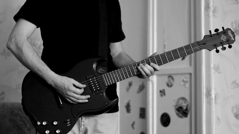 Буерак Страсть К Курению guitar cover