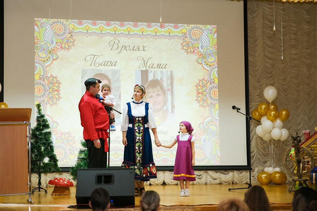 На фестивале семейного творчества показывали сказки, пели и танцевали — Изображение 2