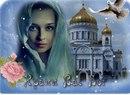 Фото Светланы Курпатиной №9