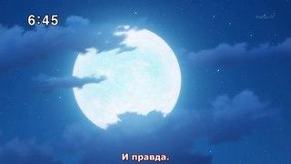 Семь смертных грехов 2 сезон 17 серия [Русские субтитры Aniplay.TV] Nanatsu no Taizai Imashime no Fu