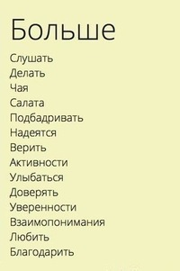 Елёна Ливанова, 25 февраля , Пенза, id22062982