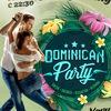 Dominican Party В БИГБЕН 🔥КАЖДУЮ СУББОТУ