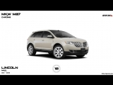 Диски Lincoln MKX 2011 - 2015