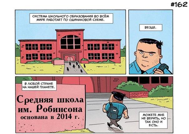 Фото №456249756 со страницы Юли Варламовой