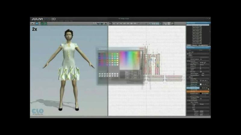 САПР одежды Julivi - 3D-моделирование