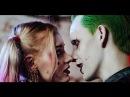 Джокер и Харли Квинн | Отряд самоубийц