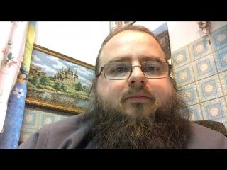 отец Митрофанов- эфир ВК 211