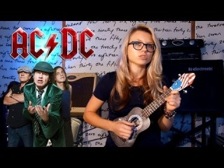 M.O.N.I.C.A.Ukulele Разбор #2 - AC/DC - Back in Black (как играть)
