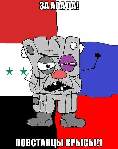Путин пытается использовать в Сирии опыт гибридной войны против Украины, - Wall Street Journal - Цензор.НЕТ 9053