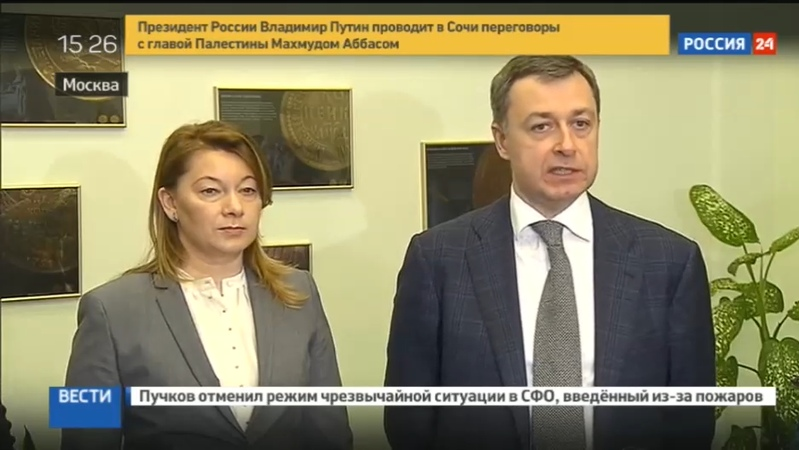 Новости на Россия 24 • Гознак начал выпуск электронных полисов ОМС с российскими чипами