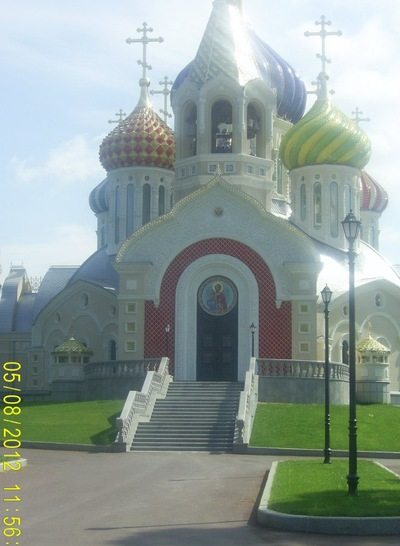Дмитрий Кулемин, 17 мая 1997, Москва, id222386486